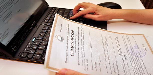 Регистрация ооо общества заполнение декларация 3 ндфл в программе 2019