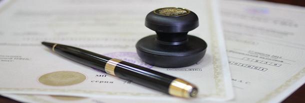 Регистрация ип ивановская область гос регистрации юр лиц и ип